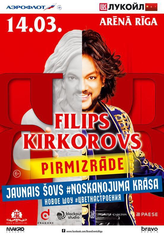 Filips Kirkorovs