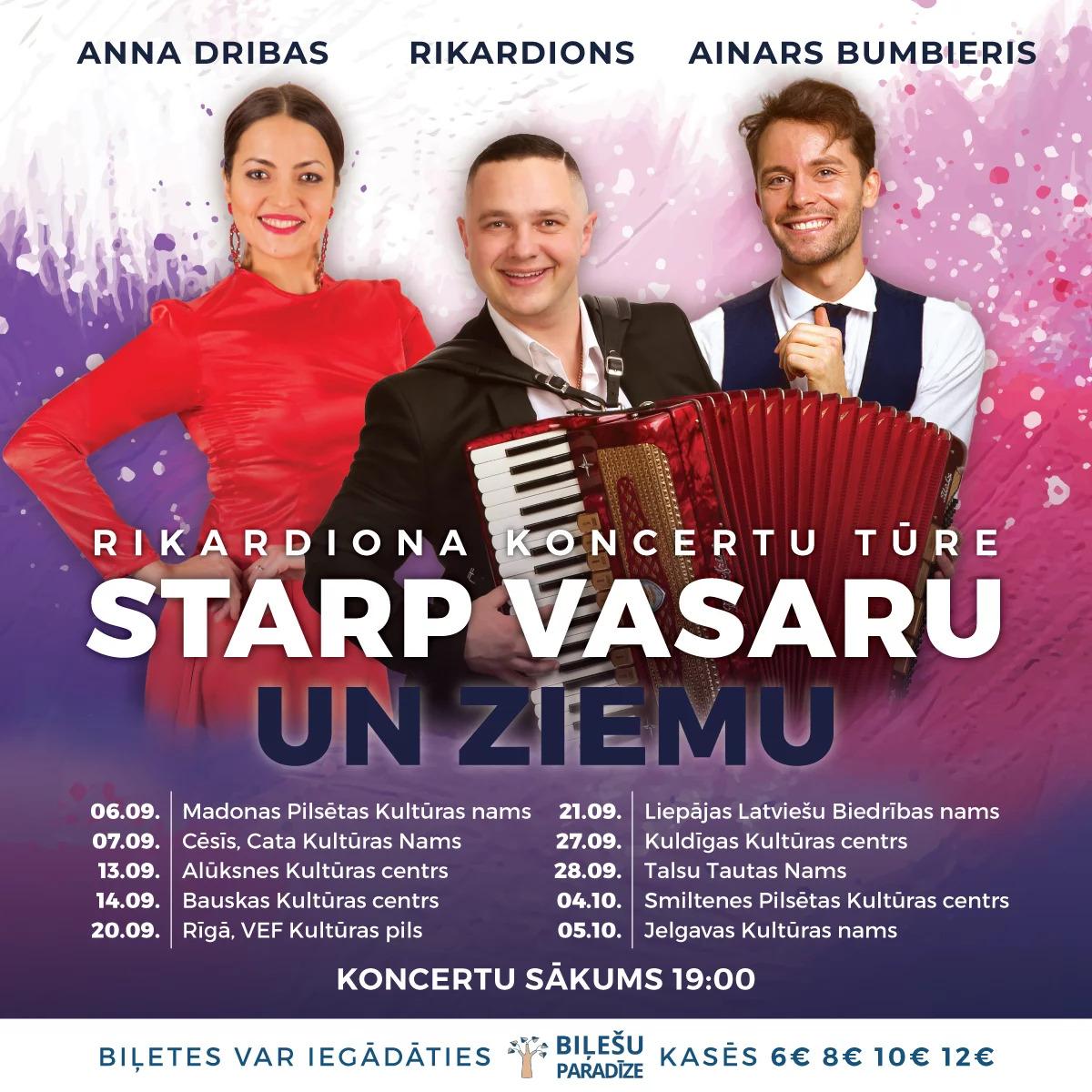 """Rikardiona koncertu tūre 2019 """"Starp vasaru un ziemu"""" – Cēsis"""
