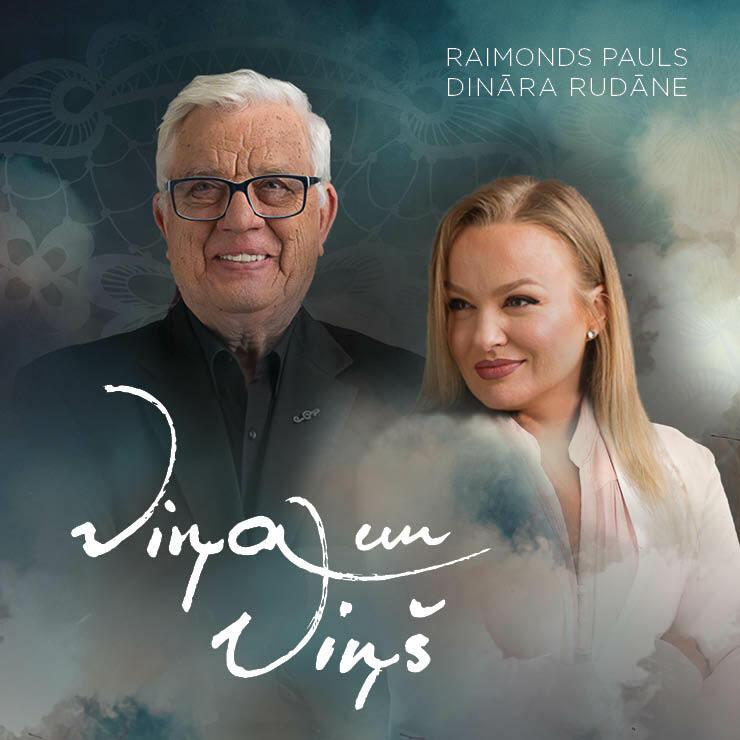 Maestro Raimonds Pauls un dziedātāja Dināra Rudāne koncertprogrammā VIŅA UN VIŅŠ