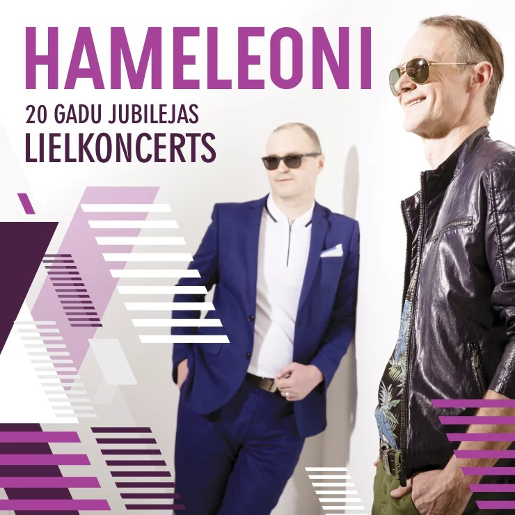 HAMELEONI 20 gadu jubilejas koncerts Daugavpilī