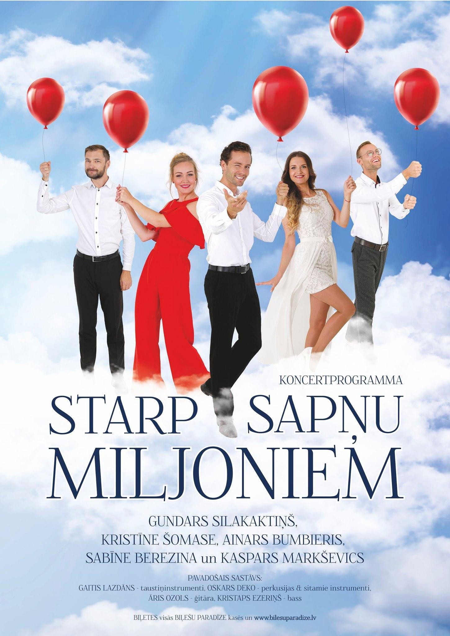 Starp sapņu miljoniem –Valmiera