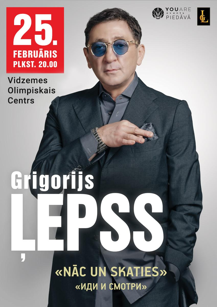 Grigorijs Ļepss Valmierā