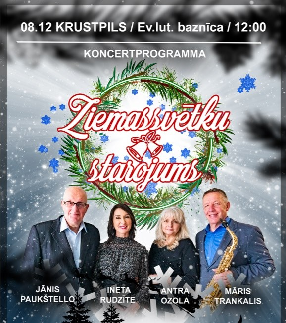 Ziemassvētku starojums – Jēkabpils