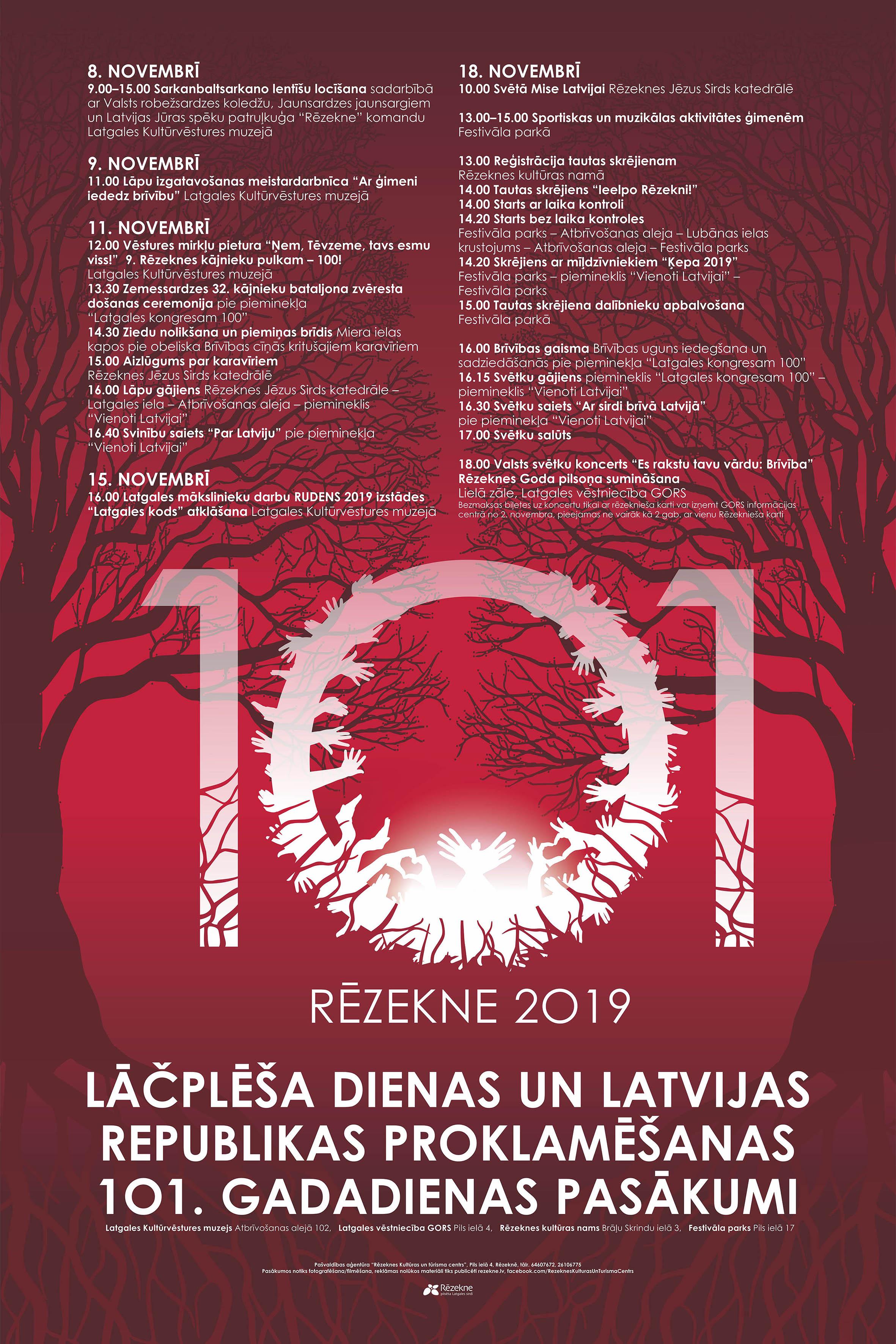 Latvijas Republikas proklamēšanas 101. gadadienas svinības Rēzeknē
