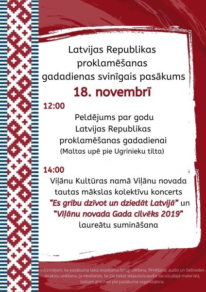 Latvijas Republikas proklamēšanas gadadienas svinīgais pasākums Viļānos