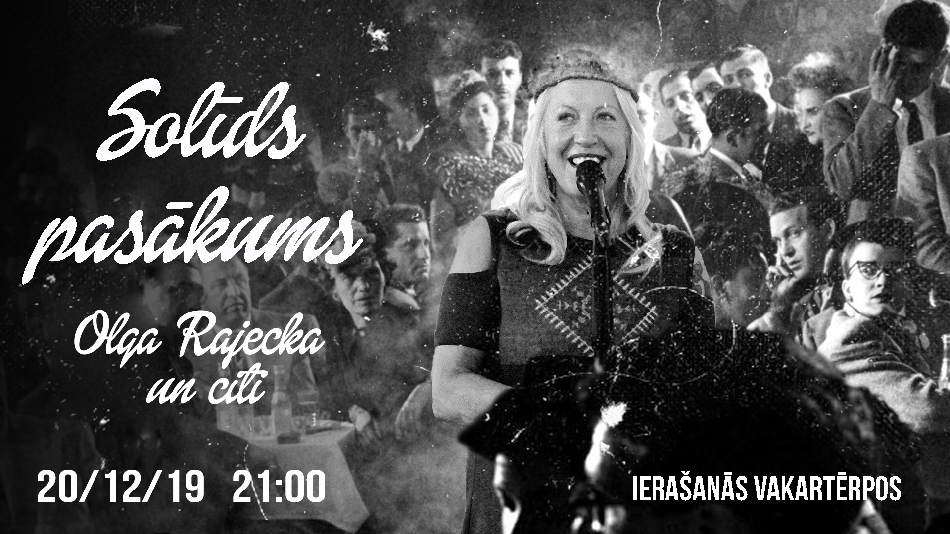 Solīds Pasākums + Olga Rajecka, All Day Long, Merry Go Round