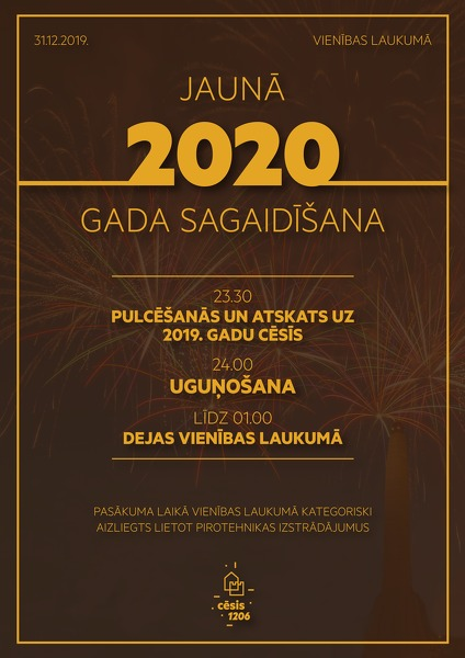 Jaunā gada sagaidīšana Vienības laukumā