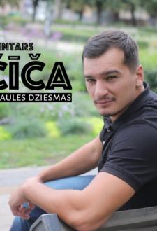DZINTARS ČĪČA koncertā PASAULES DZIESMAS