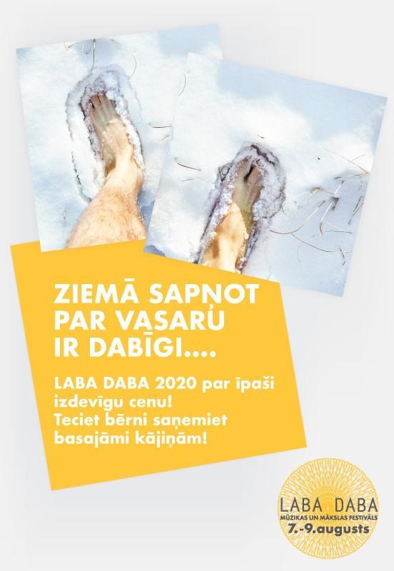 LABA DABA 2020