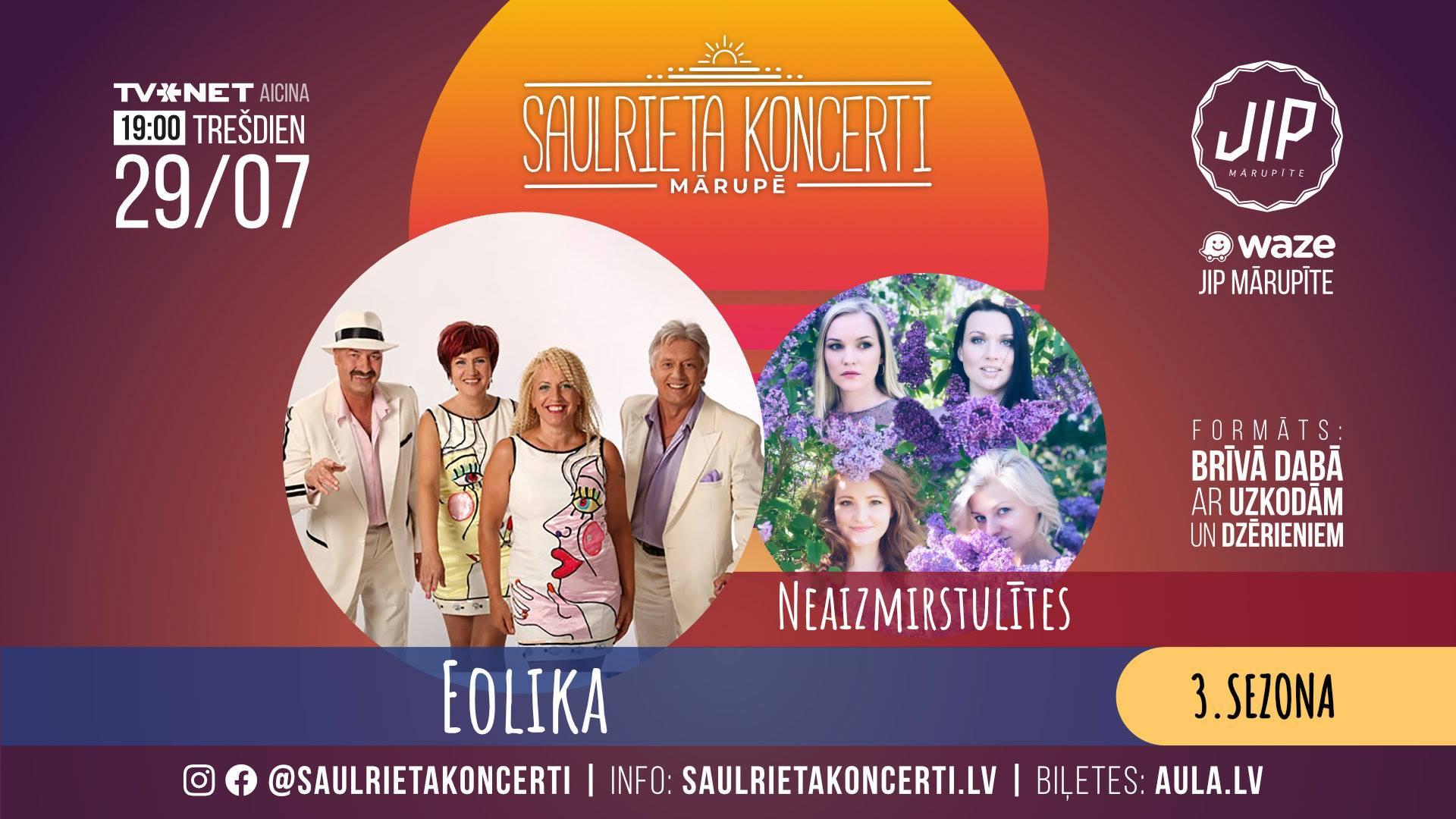 Saulrieta koncerti | Eolika un Neaizmirstulītes 29/07