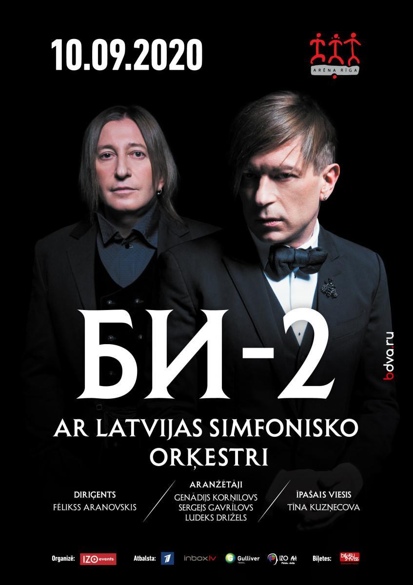 Bi-2 Rīgā ar simfonisko orķestri/ Би-2 c симфоническим оркестром
