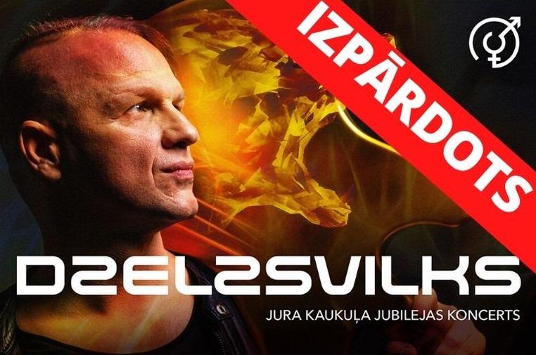Dzelzs Vilks. Jura Kaukuļa jubilejas koncerts. Rīga