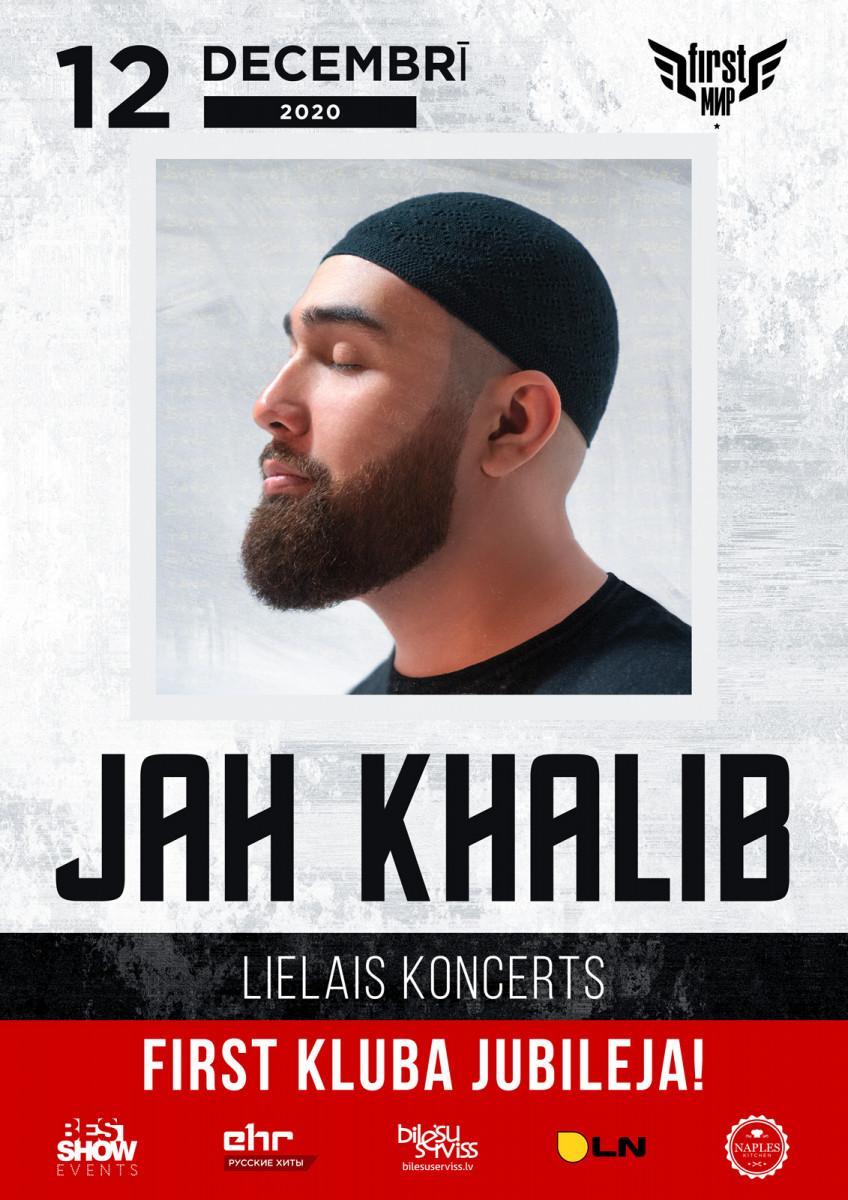 Jah Khalib в Фёрсте/Jah Khalib klubā First