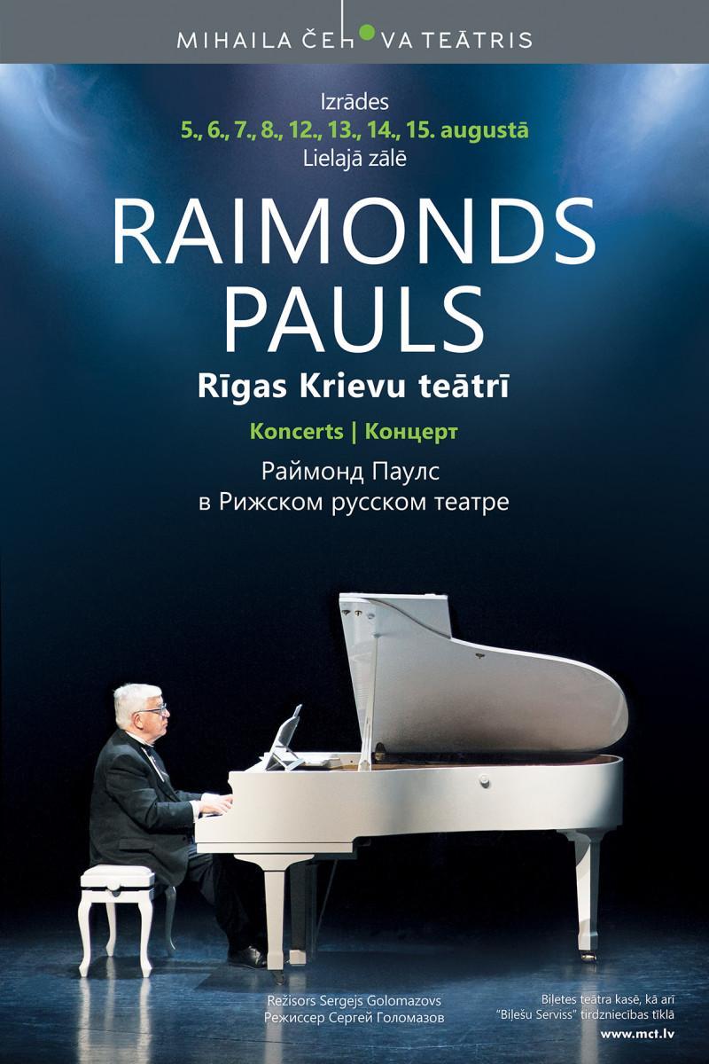 Raimonds Pauls Rīgas Krievu teātrī