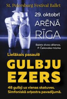 Lielākais pasaulē 'Gulbju ezers' (Sanktpēterburgas baleta trupa)