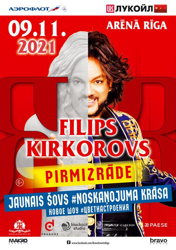 FILIPS KIRKOROVS / ФИЛИПП КИРКОРОВ (Pārcelts no 14.03.20., 04.10.20. un 11.06.2021.)